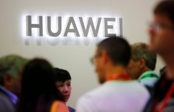 Huawei kompanija