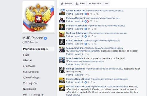 России дали знать, что в Литве думают о фальсификации истории
