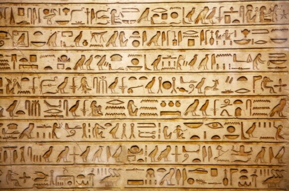 Egipto hieroglifai