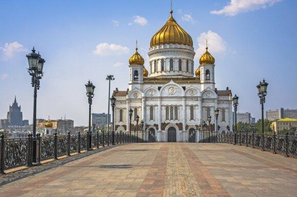 Kristaus Išganytojo katedra Maskvoje