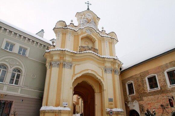 Bazilijonų vienuolyno vartai