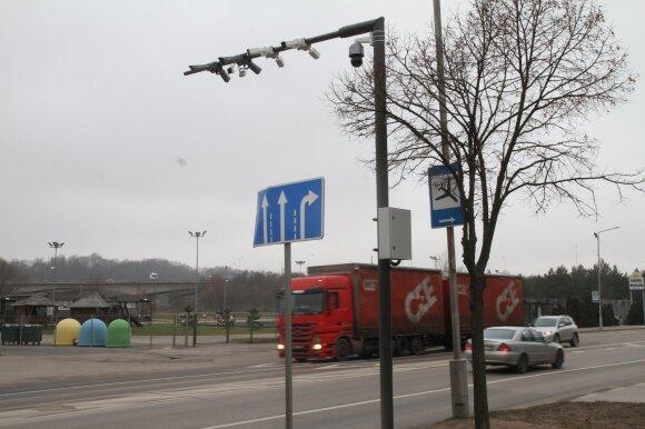 Automobilių valstybinių numerių nuskaitymo ir vaizdo stebėjimo sistema Kaune, Jonavos gatvėje