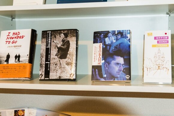 More of Jonas Mekas books in the Lithuanian Embassy in Tokyo Japan     Photo Ludo Segers