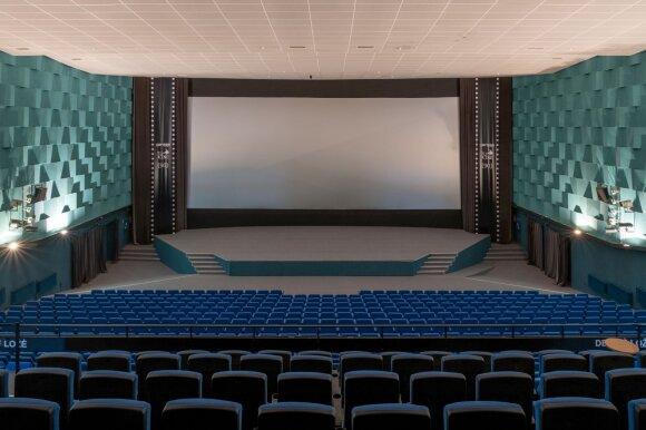 """Kino teatras """"Garsas"""" Panevėžyje"""