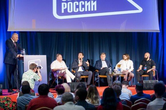 """Форум свободной России в Тракай: """"Список Путина"""": голосование за включение новых фигурантов"""