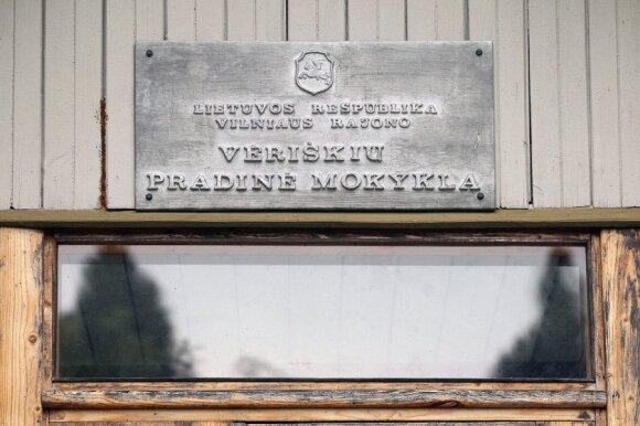Vėriškių pradinė mokykla