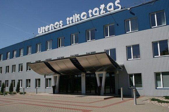 Глава Utenos trikotazas: производительность труда отстает от темпов повышения зарплат