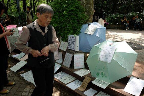 Nuotakų turgus Šanchajuje