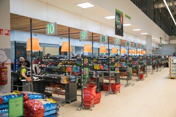 Norfa shopping centre