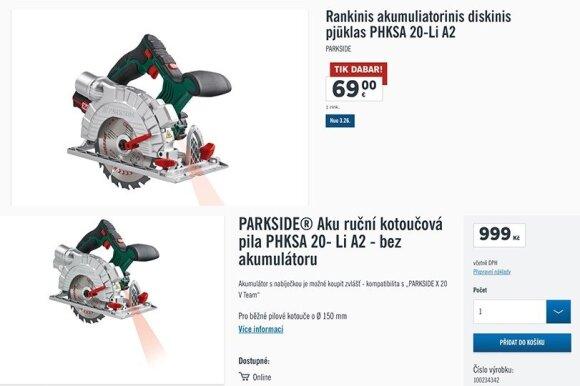 Покупатели возмущены разницей цен в магазинах Lidl