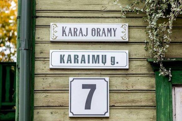 Караимская улица в Тракай