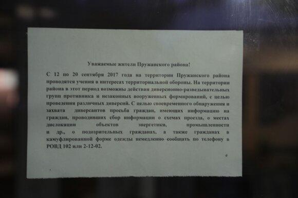 """""""Zapad"""" iš arti: virš LDK didikų rūmų atsiritęs sprogimų garsas baugino net rusus"""