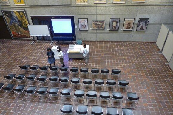 Prieš paskaitą Kioto technologijos institute