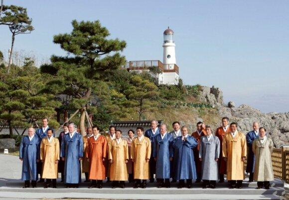APEC 2005 m. Pietų Korėja