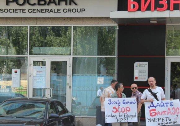 """Российским экологам мстят за то, что сорвали планы """"Росатома"""" под боком у Литвы"""
