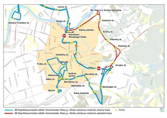 Ограничения движения в Вильнюсе