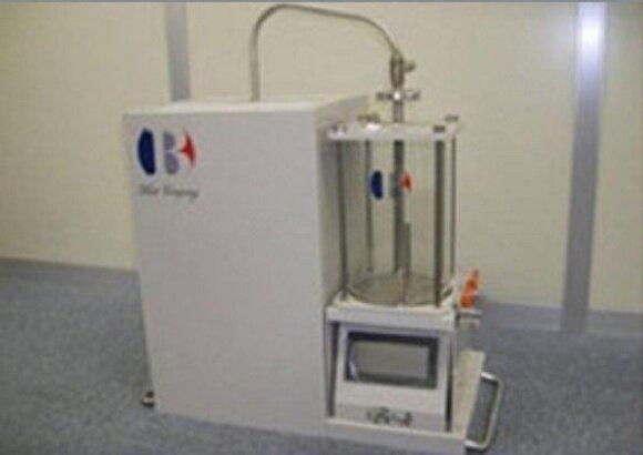 Įrenginys, plastikinius butelius verčiantis į biomasę/ G. Klimavičiaus pristatymo skaidrės