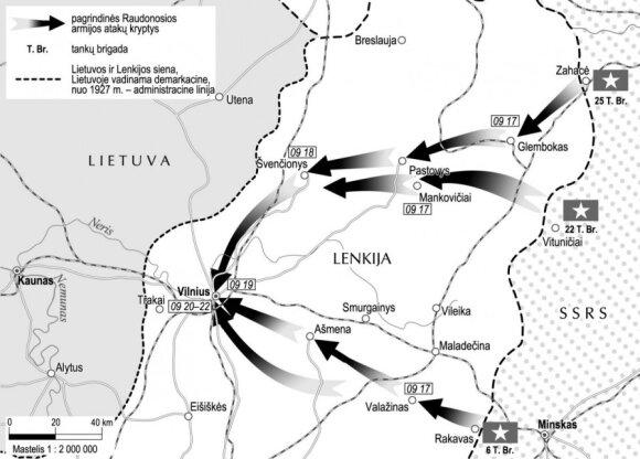 Raudonosios armijos karo veiksmai prieš Lenkiją. 1939 m. rugsėjo 17–22 d.