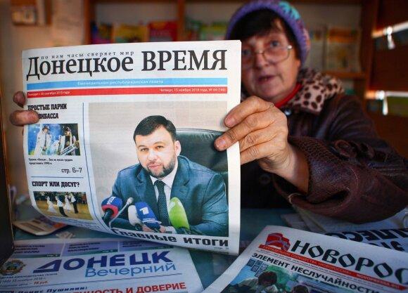 """Выборы в """"ЛНР"""" и """"ДНР"""""""
