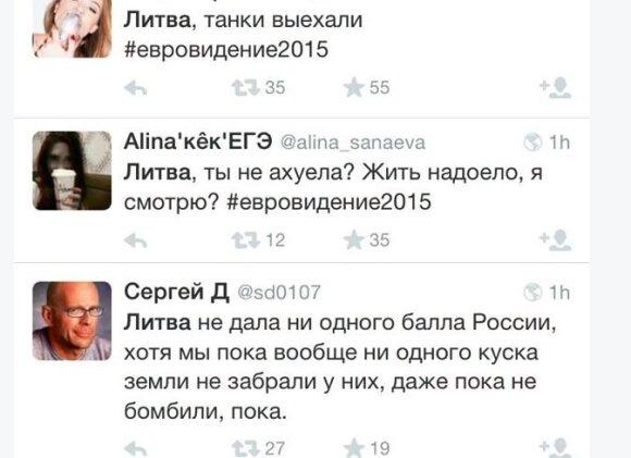"""Самые известные 0 баллов Литвы в истории """"Евровидения"""", или почему не голосовали за Россию"""