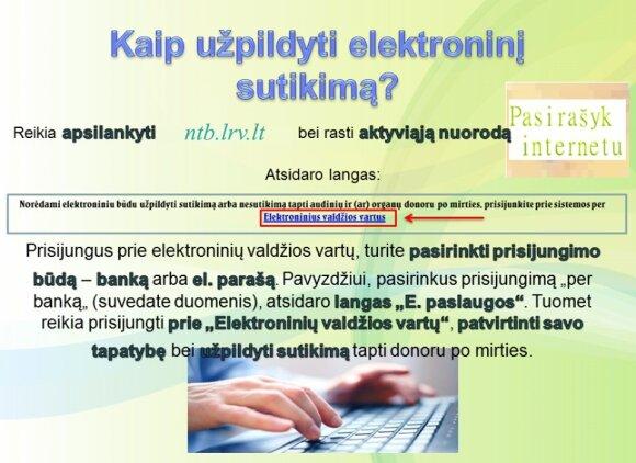 Informacija