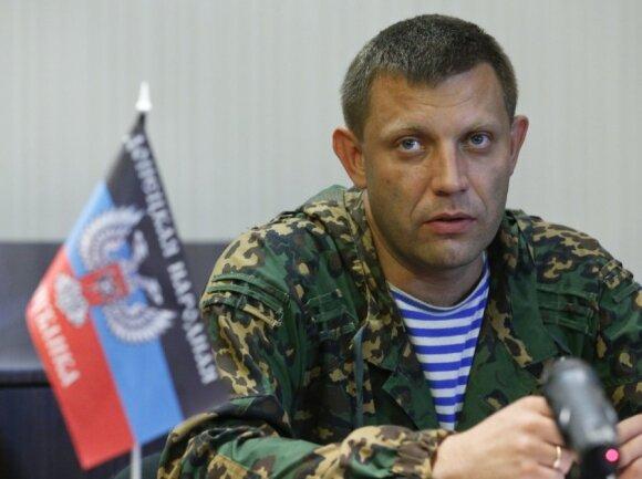 Aleksandras Zacharčenka