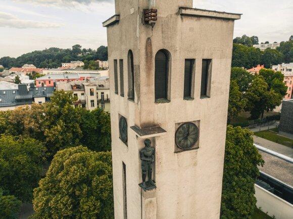 Vytauto Didžiojo karo muziejaus nuotr.