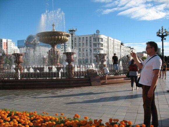 Kelionė į Sibirą