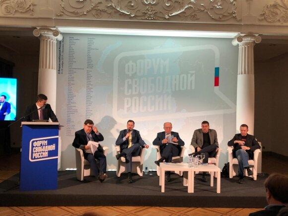"""""""Путинизм плюс макронизм"""": новая формула миропонимания на российском форуме"""