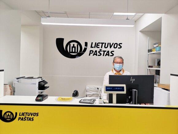 Lietuvos pašto skyrius