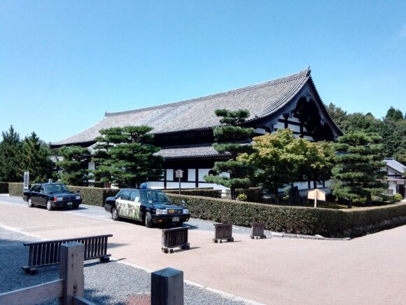 Kelionė į Japoniją (antra dalis)