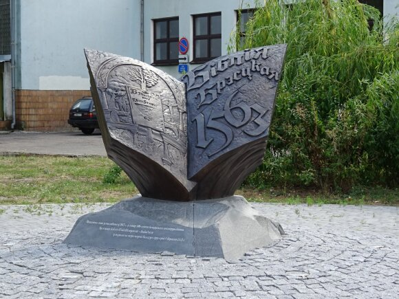 Трактом Via Jagiellonica: много ли литовского осталось в Брест-Литовске?