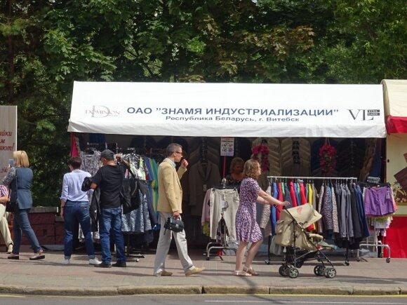 """""""Славянский базар"""" в Витебске"""