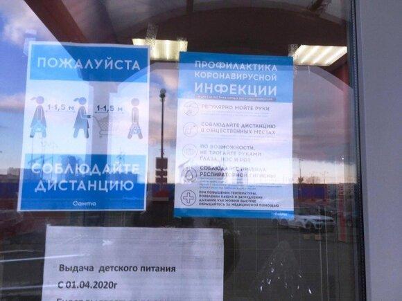 COVID-19 и экономика Беларуси. Государство в позе страуса