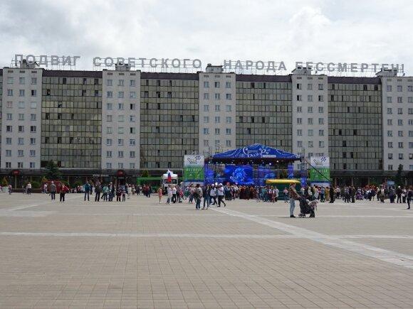 """Витебск - """"культурная столица трёх государств"""""""