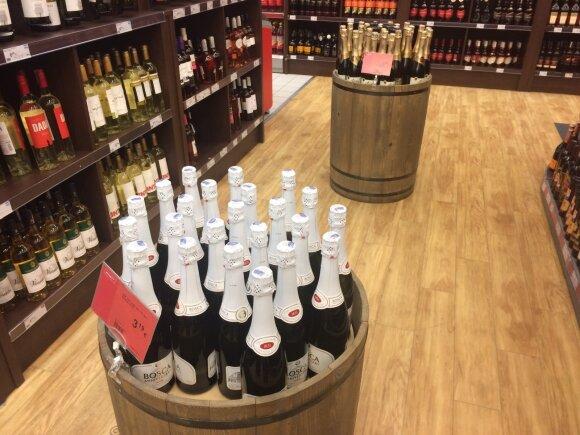 Акции на алкоголь: как сообщить без слов