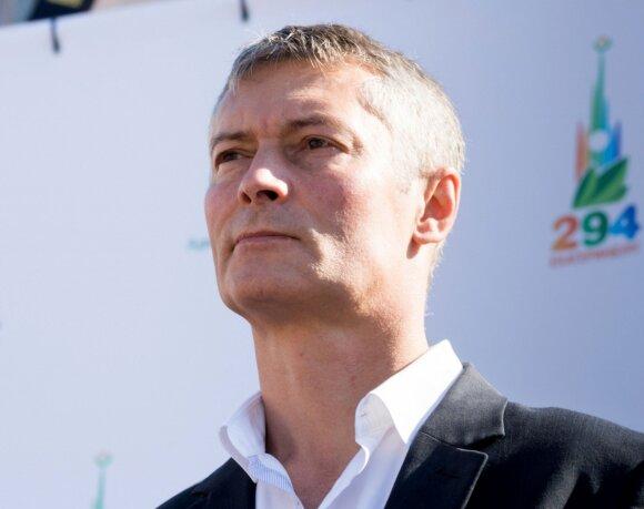 Jevgenijus Roizmanas
