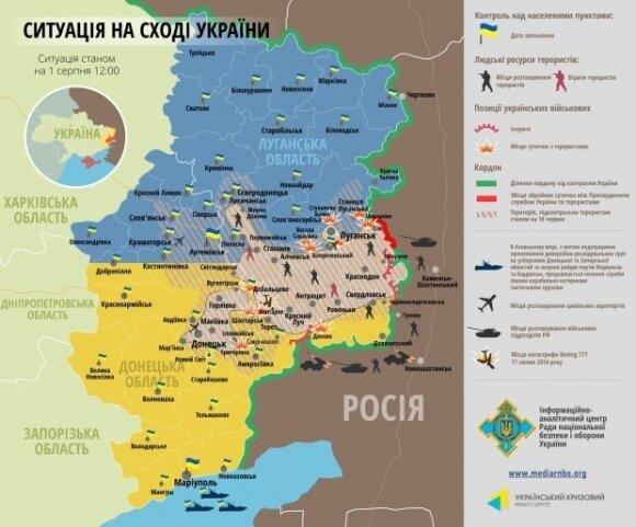 """Украина: утвержден предварительный отчет по крушению """"Боинга"""""""