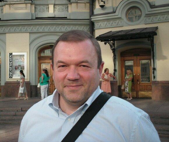 Фото: В.Цебрий