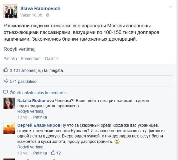 Rusijos finansininko Slava Rabinovičiaus įrašas