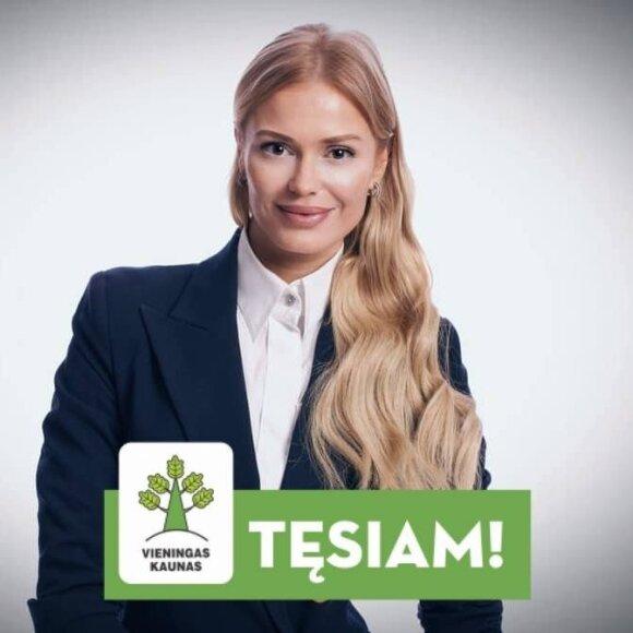 Rugilė Rukšėnaitė