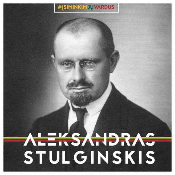 "Aleksandras Stulginskis / Projektas ""Misija Sibiras"""