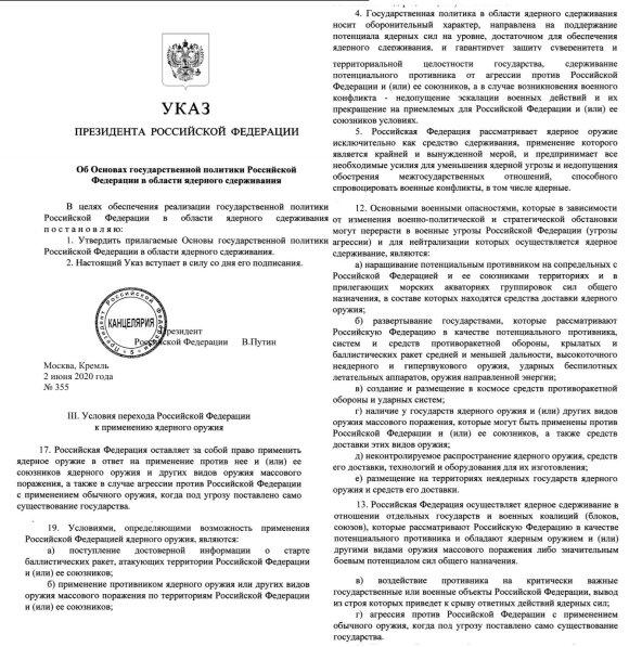 Rusija grįžta prie kaimynių bauginimo: du signalai skirti ir Lietuvai