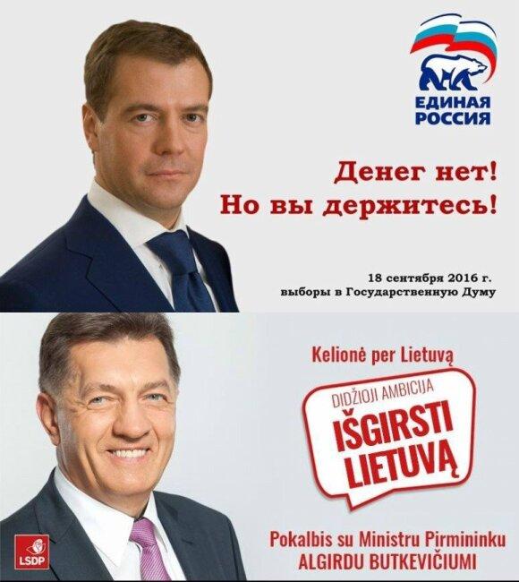 D. Medvedevo ir A. Butkevičiaus plakatai