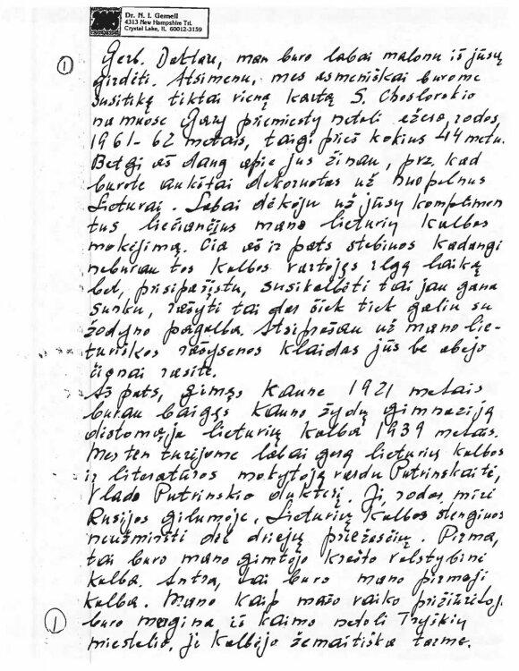 Gemellio laiškas Ambrozačiui (rankraštis)