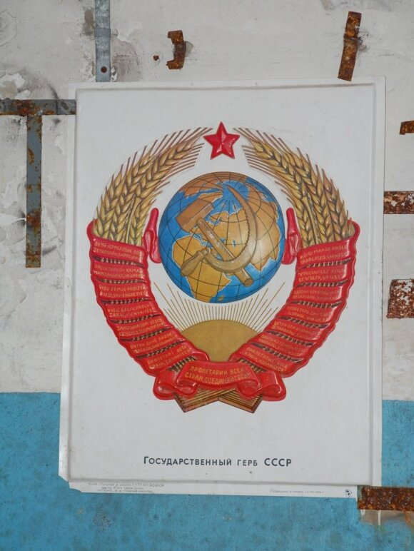 """<span style=""""color: #ff0000;""""><strong>Россия при Путине.</strong></span> Как Кремль контролирует российские регионы?"""