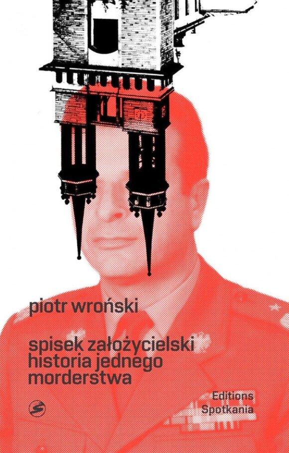Польский контрразведчик: товарищам с Востока надо дискредитировать наши страны