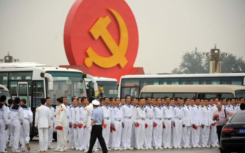 komunistų partija