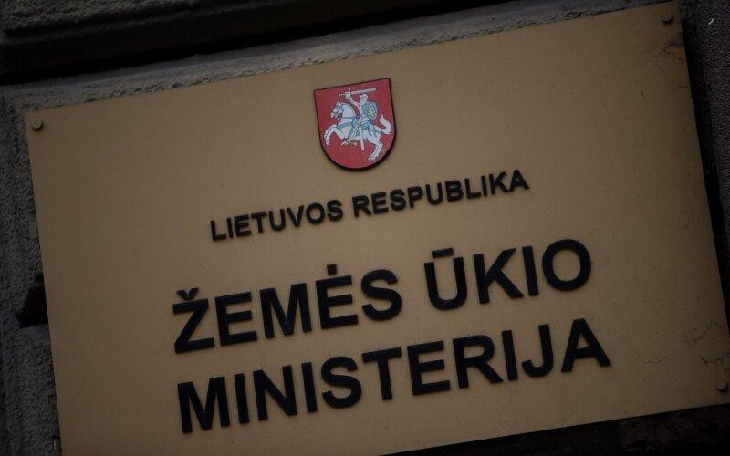 ministerija