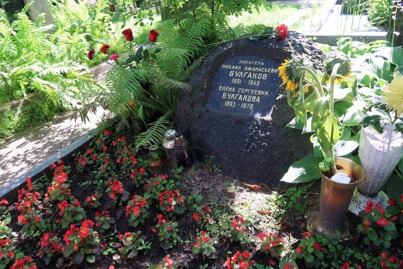 Michailo Bulgakovo kapas